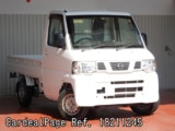 Used NISSAN CLIPPER TRUCK Ref 211245