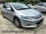 Used HONDA INSIGHT Ref 211475
