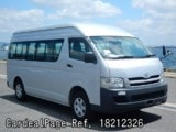 Used TOYOTA HIACE COMMUTER Ref 212326