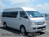 Used TOYOTA HIACE COMMUTER Ref 212327
