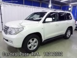 Used TOYOTA LAND CRUISER Ref 212332