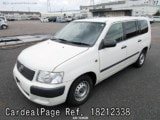 Used TOYOTA SUCCEED VAN Ref 212338