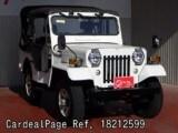 Used MITSUBISHI JEEP Ref 212599