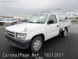 Used TOYOTA HILUX Ref 213857