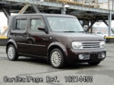 Used NISSAN CUBE Ref 214450