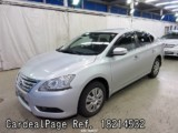 Used NISSAN SYLPHY Ref 214532
