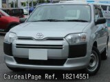 Usado TOYOTA SUCCEED VAN Ref 214551