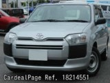 Used TOYOTA SUCCEED VAN Ref 214551