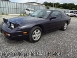 Used NISSAN 180SX Ref 215001