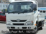 Used TOYOTA TOYOACE Ref 215872