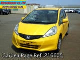 Used HONDA FIT Ref 216605