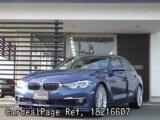 Used BMW BMW ALPINA Ref 216607