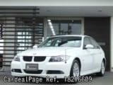 Used BMW BMW 3 SERIES Ref 216609