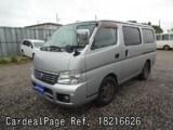Used NISSAN CARAVAN VAN Ref 216626