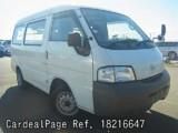 Used NISSAN VANETTE VAN Ref 216647