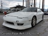 Used NISSAN 180SX Ref 216694