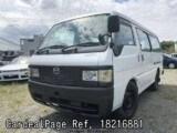 Used MAZDA BONGO BRAWNY VAN Ref 216881
