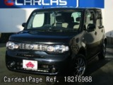 Used NISSAN CUBE Ref 216988