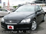 Used TOYOTA MARK X Ref 216995