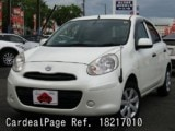 Used NISSAN MARCH BOX Ref 217010