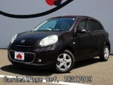 Used NISSAN MARCH BOX Ref 217019
