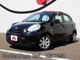 Used NISSAN MARCH BOX Ref 217050