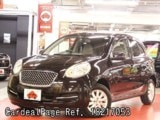 Used NISSAN MARCH BOX Ref 217053