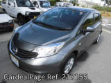 Used NISSAN NOTE Ref 217155