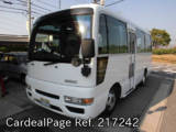 Used NISSAN CIVILIAN Ref 217242