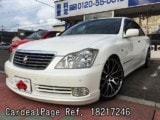 Used TOYOTA CROWN Ref 217246