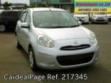 Used NISSAN MARCH Ref 217345