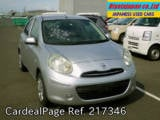 Used NISSAN MARCH Ref 217346