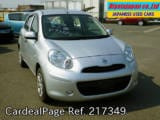 Used NISSAN MARCH Ref 217349
