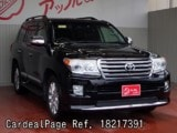 Used TOYOTA LAND CRUISER Ref 217391