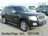 Used FORD FORD EXPLORER Ref 217468
