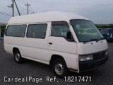 Used NISSAN CARAVAN COACH Ref 217471