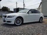 Used BMW BMW 3 SERIES Ref 217562