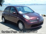 Used NISSAN MARCH BOX Ref 217617
