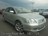 Used TOYOTA AVENSIS Ref 217729