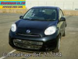 Used NISSAN MARCH Ref 217784