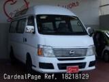 Used NISSAN CARAVAN BUS Ref 218129