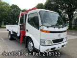 Used TOYOTA TOYOACE Ref 218133