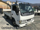 Used ISUZU ELF Ref 218509