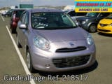 Used NISSAN MARCH Ref 218517