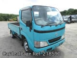 Used TOYOTA TOYOACE Ref 218590
