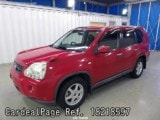 D'occasion NISSAN X-TRAIL Ref 218597
