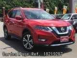 Used NISSAN X-TRAIL Ref 219287