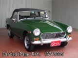 Used BMC MG MIDGET Ref 219635