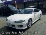 D'occasion NISSAN SILVIA Ref 219758