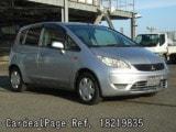 Used MITSUBISHI COLT Ref 219835